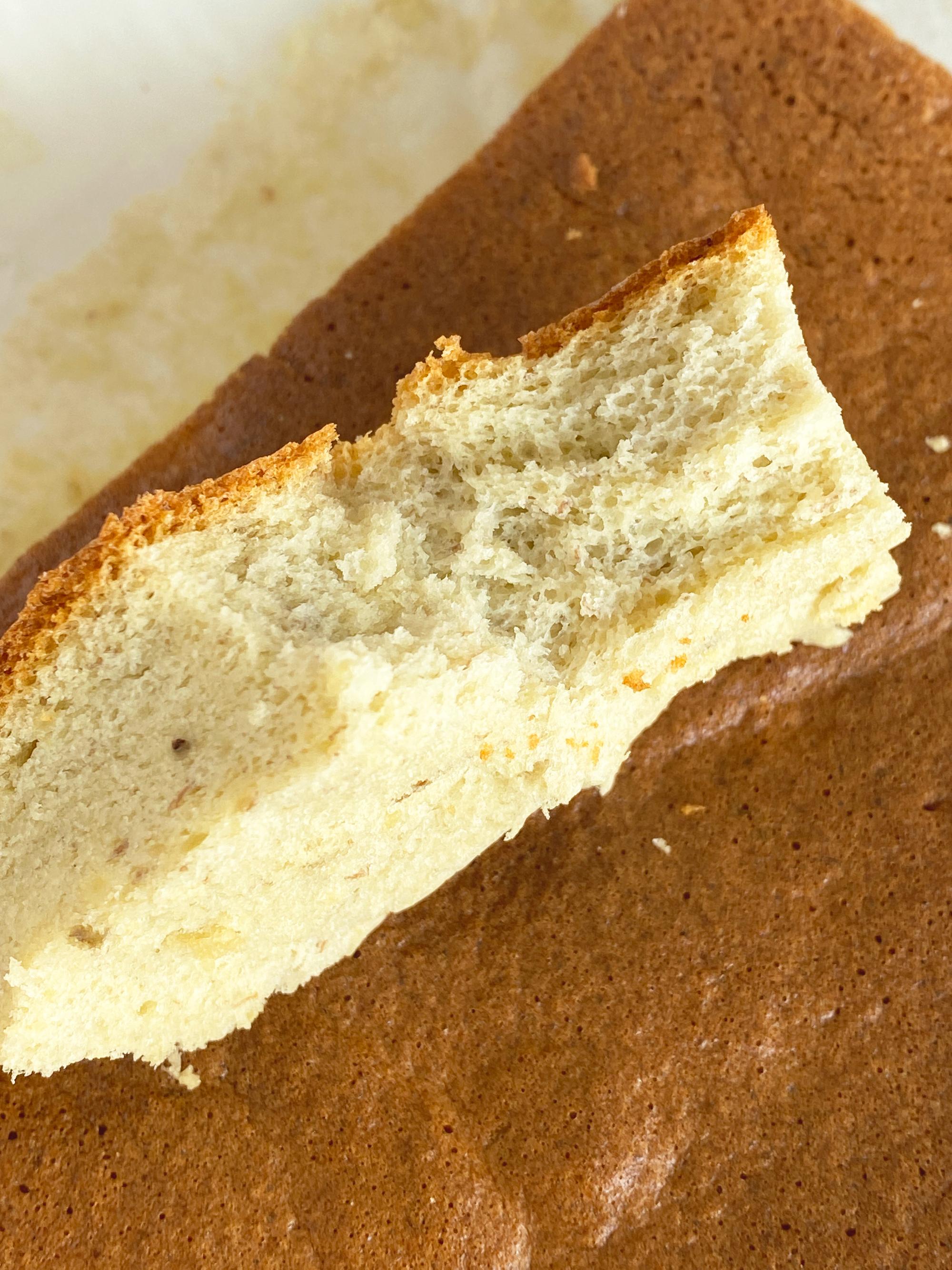 Soft and Fluffy Banana Ogura Cake
